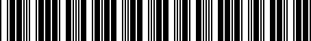 Barcode for 7593335010