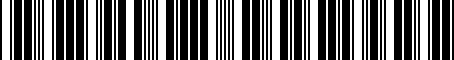 Barcode for 7164304010