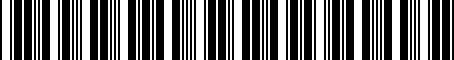 Barcode for 9046709166
