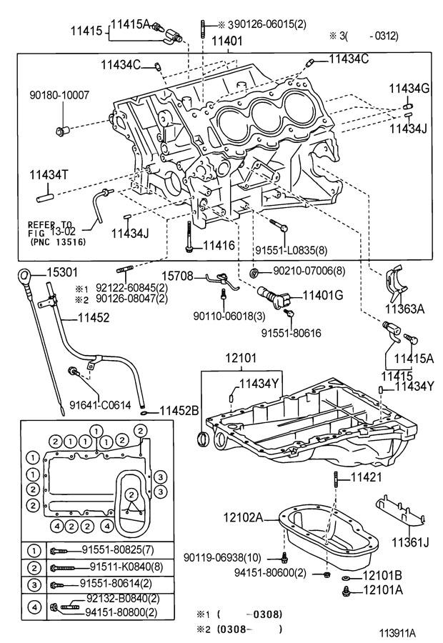 toyota 4runner block sub-assy  cylinder