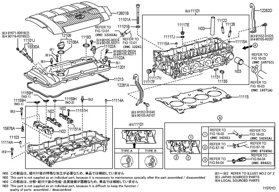 126010V020 - TOYOTA Engine Cover (Upper). 2.5 LITER. 2.5 ...