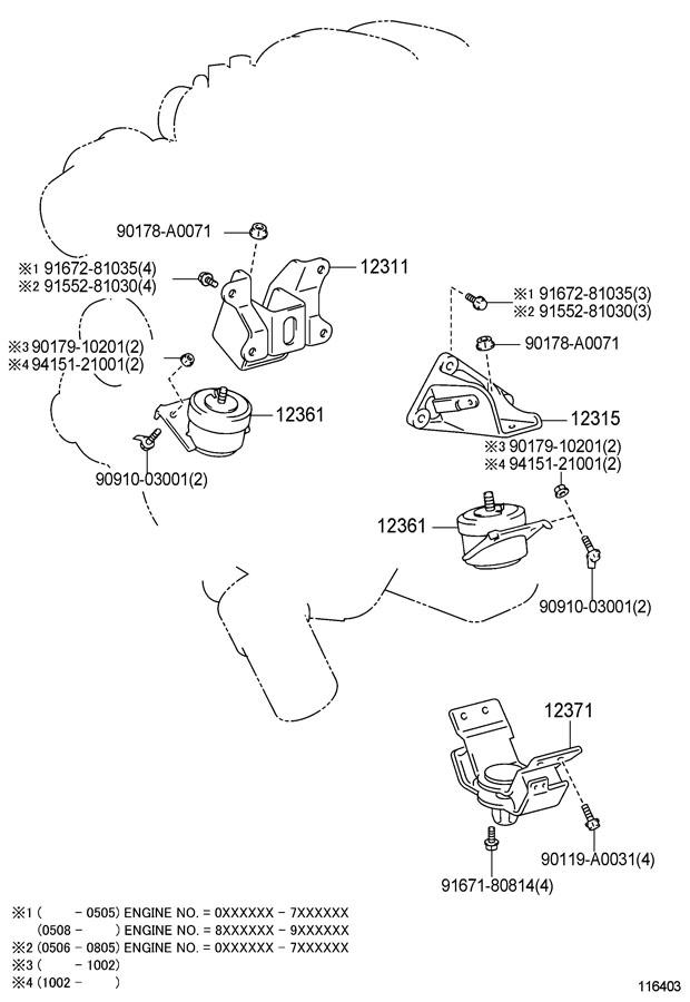 Toyota Tacoma Mount  Transmission  Insulator   Rear   2 7