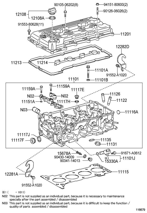 Toyota Tacoma Engine Valve Cover Gasket