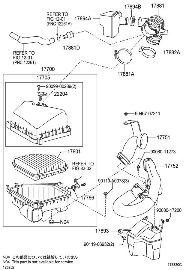 Toyota Corolla Engine Air Intake Resonator  Lower