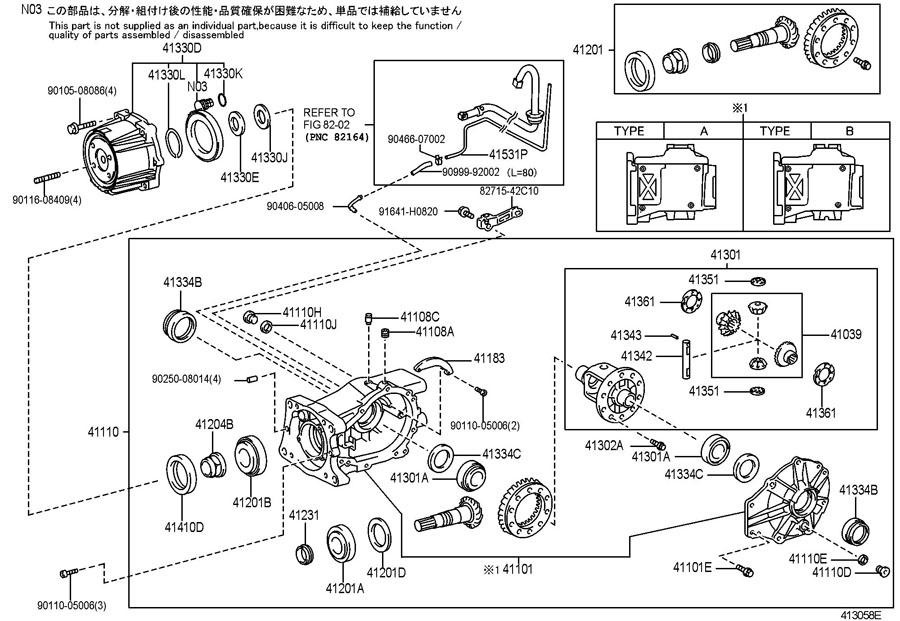 2006 toyota rav4 exhaust system