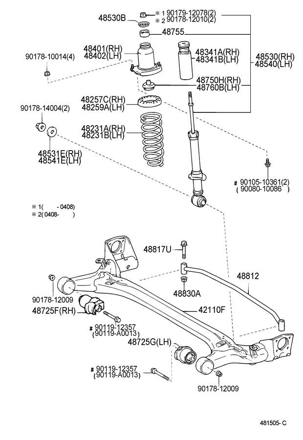 Toyota Corolla Beam Assy  Rear Axle  Beam Sub
