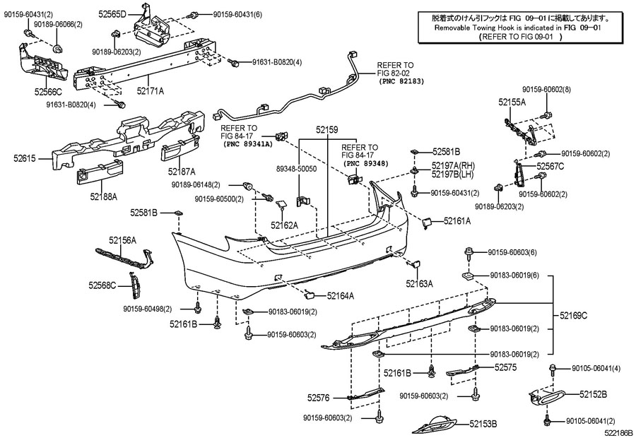 Diagram REAR BUMPER & BUMPER STAY for your 1991 TOYOTA 4RUNNER TRUCK, STANDARD 3000CC EFI, MANUAL , 5-SPEED
