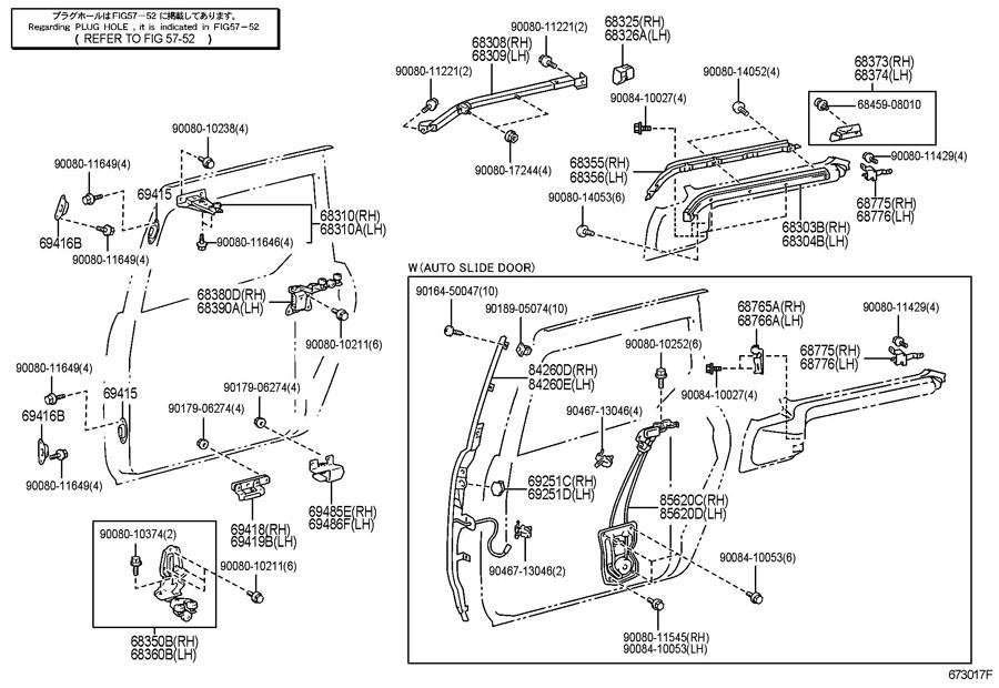 Toyota Sienna Sliding Door Parts Diagram