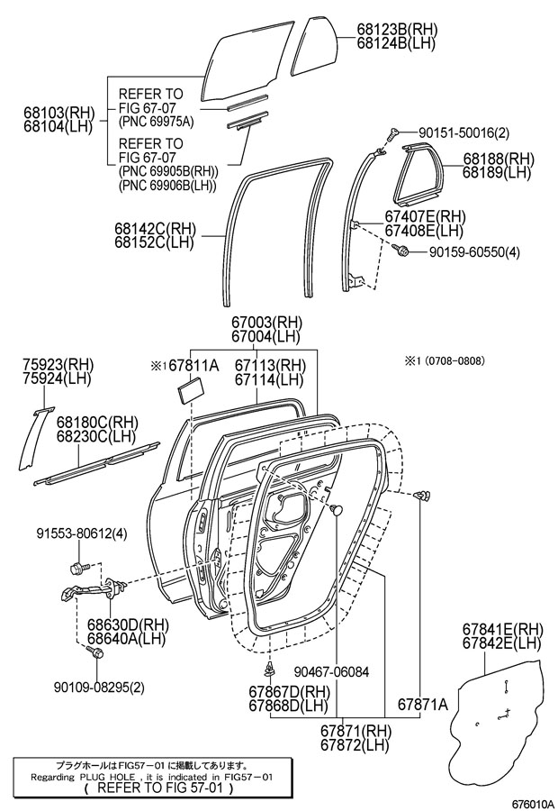 6740852110 Toyota Bar Sub Assy Rear Door Window