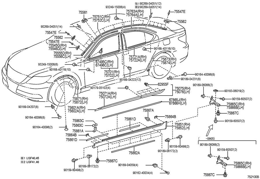 2013 Toyota Land Cruiser Clip  Rocker  Molding  Panel