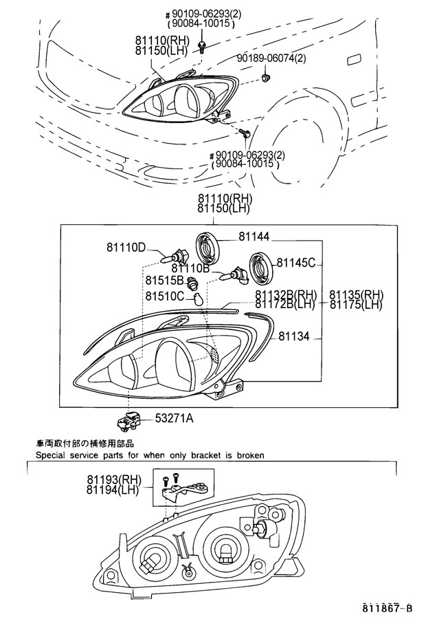 Diagram HEADLAMP for your 1991 TOYOTA 4RUNNER TRUCK, STANDARD 3000CC EFI, MANUAL , 5-SPEED