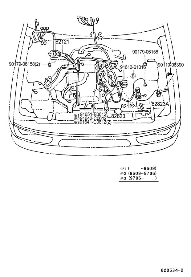 toyota tacoma wire  engine