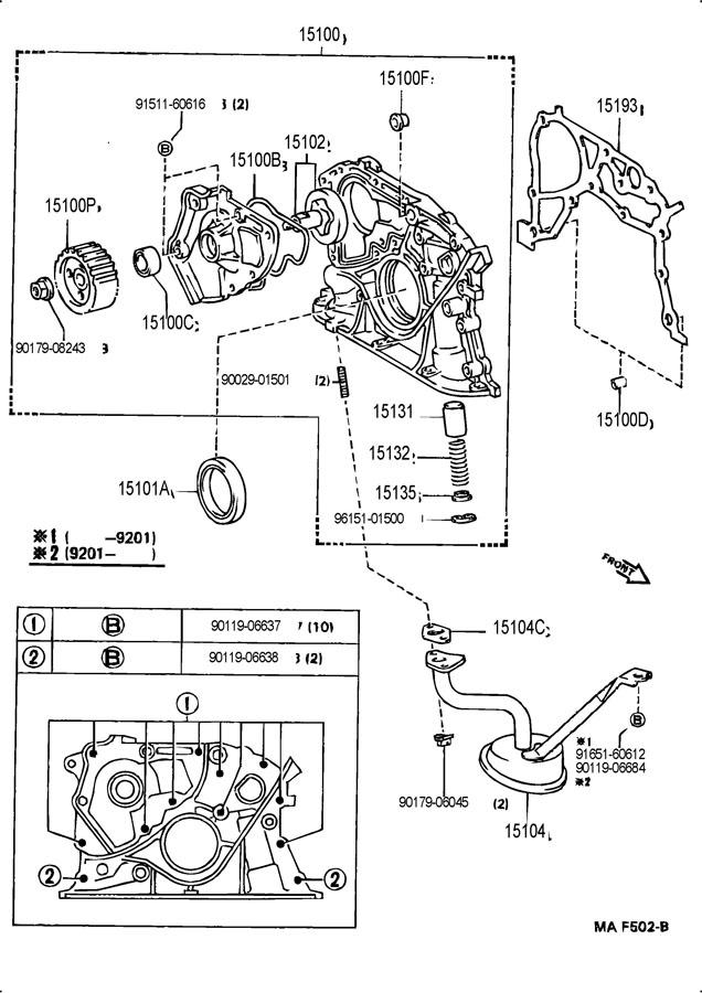 Toyota Mr2 Gasket For Oil Strainer   Gasket  Cold Start F