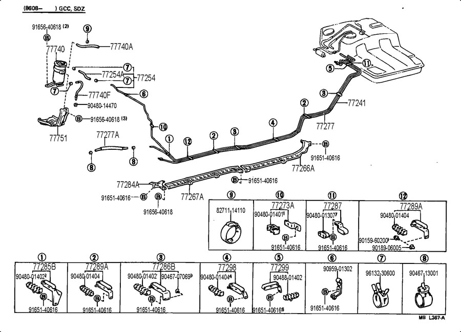 1987 toyota supra fuel tank