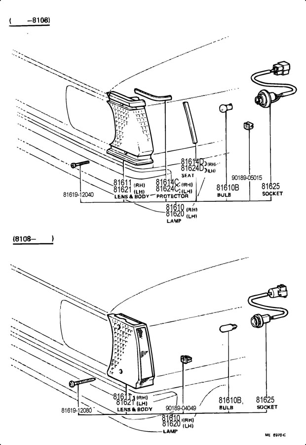 FRONT CLEARANCE LAMP Diagram