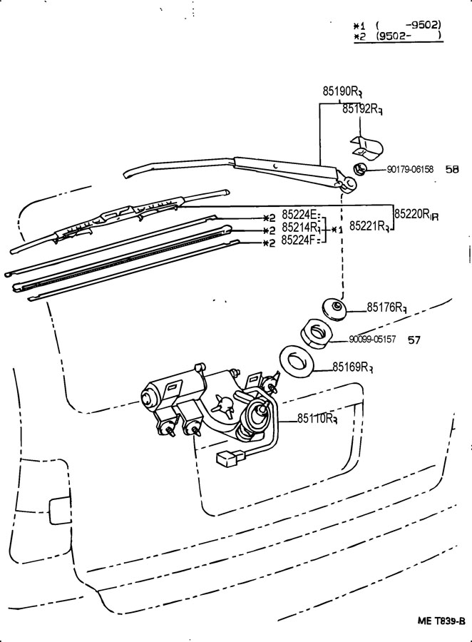 Toyota Corolla Arm Assy  Rear Wiper  Arm  Rr Wiper