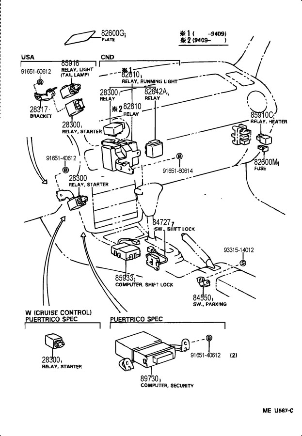 service manual  starter removal on a 1992 toyota paseo